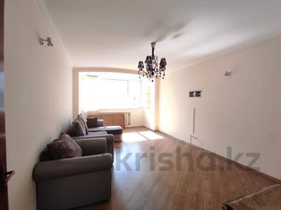 2-комнатная квартира, 63 м², 6/9 этаж, мкр Жетысу-3 — проспект Абая за 26.5 млн 〒 в Алматы, Ауэзовский р-н