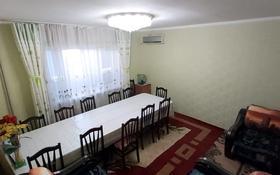 4-комнатная квартира, 76 м², 3/5 этаж, Мерей 5 за 15 млн 〒 в