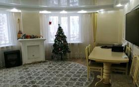 2-комнатная квартира, 80 м², 4/9 этаж, мкр Кунаева 58 за 23.5 млн 〒 в Уральске, мкр Кунаева