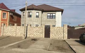 двухэтажный коттедж за 50 млн 〒 в Атырау
