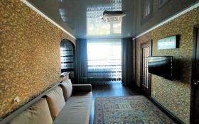 3-комнатная квартира, 47.5 м², 3/5 этаж, 6а квартал за 9.5 млн 〒 в Темиртау