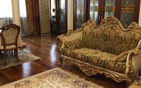 4-комнатная квартира, 175 м², 5/6 этаж, Хаджимукана 37 за 170 млн 〒 в Алматы, Медеуский р-н