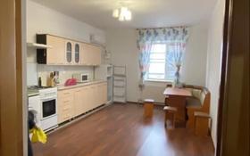2-комнатная квартира, 104.2 м², 2/2 этаж, Ахмет Байтурсынова за 36.4 млн 〒 в Атырау