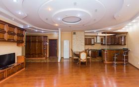 3-комнатная квартира, 110 м², 19/30 этаж, Аль-Фараби 7 за 71 млн 〒 в Алматы, Бостандыкский р-н