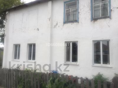 1-комнатный дом, 59 м², 4 сот., Омарова 42 /1 за 2.5 млн 〒 в  — фото 5