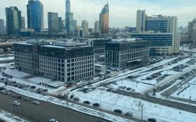 4-комнатная квартира, 155 м², 13/21 этаж, Кайым Мухамедханова 1 за 85 млн 〒 в Нур-Султане (Астана)