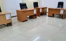 Помещение площадью 433 м², мкр Кокжиек за 35 млн 〒 в Алматы, Жетысуский р-н