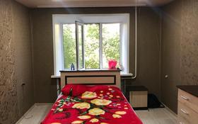 1 комната, 18 м², Первомайская 24 за 30 000 〒 в Семее