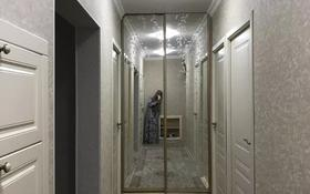 4-комнатная квартира, 88 м², 4/5 этаж, 28-й мкр, Актау 11 за 24 млн 〒