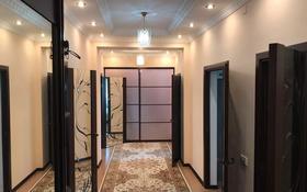 4-комнатная квартира, 131 м², 2/2 этаж, Хакимова 1 за 32.9 млн 〒 в Атырау