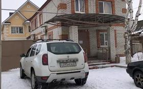 Здание, площадью 530 м², Неусыпова 27 за ~ 60 млн 〒 в Уральске