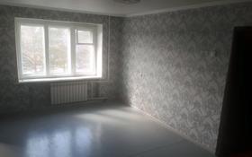 4-комнатная квартира, 70 м², 3/5 этаж помесячно, улица Лермонтова 82 — 1 мая за 85 000 〒 в Павлодаре