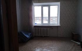 1-комнатная квартира, 19.9 м², 5/9 этаж, проспект Абая 89 за 2.2 млн 〒 в Уральске