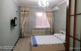 1-комнатная квартира, 45 м², 1/10 этаж посуточно, Мкр Северо-Восток-2 29/1 за 6 000 〒 в Уральске