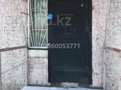 Магазин площадью 27 м², 18 Загородняч — Сатпаева за 1.6 млн 〒 в Семее