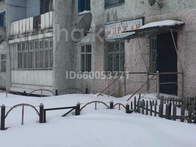 Магазин площадью 27 м², 18 Загородняч — Сатпаева за 1.6 млн 〒 в Семее — фото 2