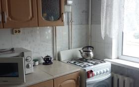 1-комнатная квартира, 35 м², 2/9 этаж, проспект Нурсултана Назарбаева 19а за 10 млн 〒 в Кокшетау