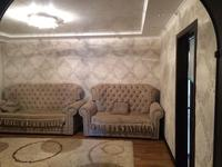 3-комнатный дом, 79 м², 6 сот.