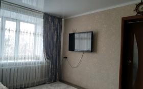 2-комнатная квартира, 36.2 м², 5/5 этаж, Мира 60/1 за 9 млн 〒 в Павлодаре