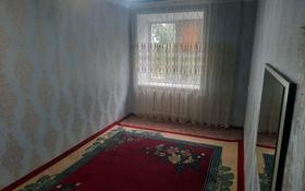 3-комнатная квартира, 61 м², 4/5 этаж, Комсомольский проспект 8 за ~ 14.9 млн 〒 в Рудном