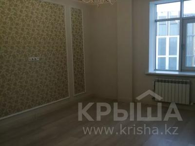 3-комнатная квартира, 110 м², 6/7 этаж, Кабанбай Батыра 7 за 58 млн 〒 в Нур-Султане (Астана), Есильский р-н