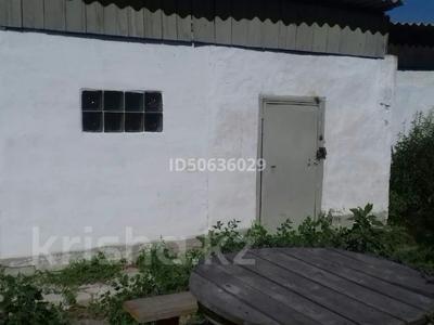 Дача с участком в 12 сот., Холодный ключ 203 за 1.5 млн 〒 в Семее — фото 14