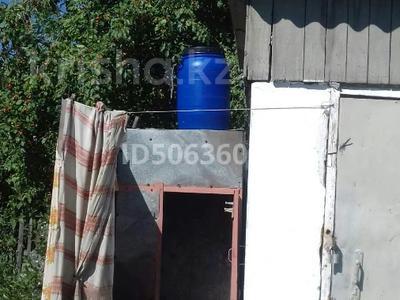 Дача с участком в 12 сот., Холодный ключ 203 за 1.5 млн 〒 в Семее — фото 15