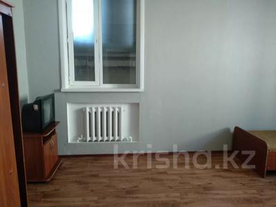 10 комнат, 16 м², Шаттык 1 — Айнаколь за 45 000 〒 в Нур-Султане (Астана) — фото 5