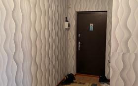 2-комнатная квартира, 62.7 м², 9/9 этаж, мкр Шугыла 342 — Сабденова за 21.5 млн 〒 в Алматы, Наурызбайский р-н