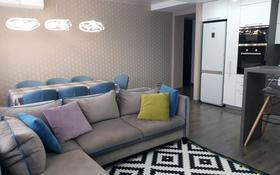 4-комнатная квартира, 103.3 м², 1/5 этаж, проспект Казыбек би 18/1 за 65 млн 〒 в Усть-Каменогорске
