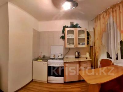 1-комнатная квартира, 35 м² посуточно, Атырау за 6 000 〒 — фото 4