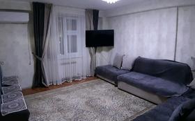 3-комнатная квартира, 65 м², 3/9 этаж, мкр Нурсат 2, Нурсат-2 20 за 26 млн 〒 в Шымкенте, Каратауский р-н