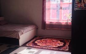 1-комнатная квартира, 32 м², 2/2 этаж, Силикатный 2 за 5.5 млн 〒 в Семее
