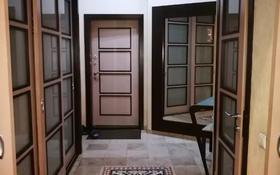 4-комнатная квартира, 160 м² помесячно, Абылай хана — Кабанбай батыра за 600 000 〒 в Алматы, Алмалинский р-н