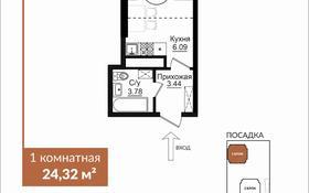 1-комнатная квартира, 25 м², Е126 — Кайыма Мухамедханова за ~ 7.6 млн 〒 в Нур-Султане (Астана), Есильский р-н