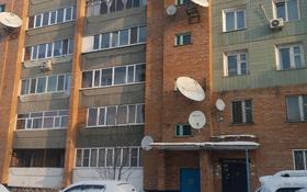 3-комнатная квартира, 67 м², 4/6 этаж, Кожедуба 52 за 17.9 млн 〒 в Усть-Каменогорске