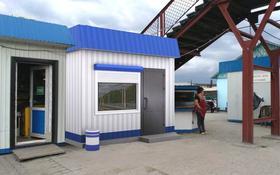Магазин площадью 9.6 м², Привокзальная площадь за 700 000 〒 в Семее