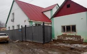 5-комнатный дом, 217 м², 0.0932 сот., Амандосова 7 за ~ 22.3 млн 〒 в Атырау