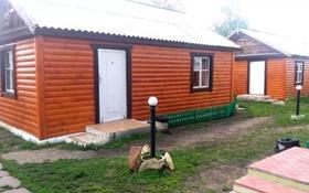 2-комнатный дом посуточно, 50 м², Обозная (Кулагер) за 3 500 〒 в Бурабае