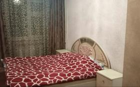 2-комнатная квартира, 50 м², 1/5 этаж по часам, Казыбек би 179 — Койгельды за 1 000 〒 в Таразе