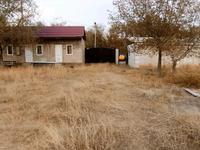 база отдыха за 70 млн 〒 в Капчагае
