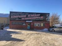 Шиноремонтная мастерская за 8.5 млн 〒 в Караганде, Казыбек би р-н