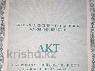 Участок 10 соток, Жамакаева за 39 млн 〒 в Алматы, Медеуский р-н — фото 18