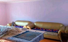 6-комнатный дом, 150 м², 0.0698 сот., мкр Дархан 19 — Майканова за 35 млн 〒 в Алматы, Алатауский р-н