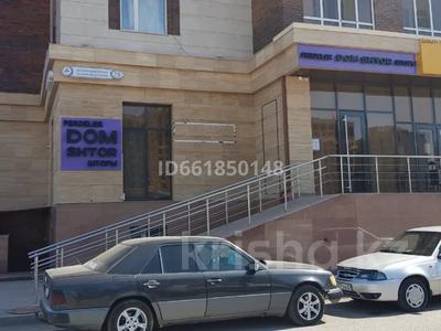 Помещение за 350 000 〒 в Нур-Султане (Астана), Есиль р-н — фото 12