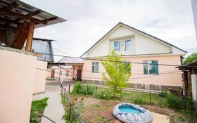 4-комнатный дом, 150 м², 8 сот., Валиханова 5 за 26 млн 〒 в Талдыкоргане