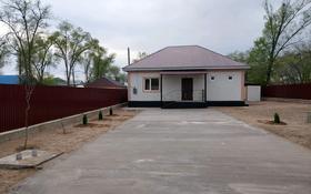 4-комнатный дом, 100 м², 5 сот., Сары арка 34 за 18 млн 〒 в Капчагае