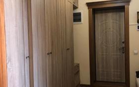 3-комнатная квартира, 100 м², 8/9 этаж, Уранхаева 28 за ~ 33.3 млн 〒 в Семее