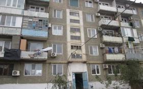 4-комнатная квартира, 90.5 м², 3/5 этаж, Микрорайон Привокзальный-5 18 за ~ 15.6 млн 〒 в Атырау