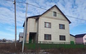 6-комнатный дом, 250 м², 10 сот., Мкр. кунгей 911 — Куанышбаева за 16 млн 〒 в Караганде, Казыбек би р-н